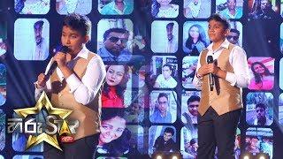 Dewram Wehere - දෙව්රම් වෙහෙරේ | Kaveen Akash | Hiru Star EP 67 Thumbnail