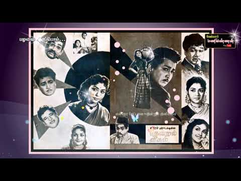 TAMIL RARE OLD--Santhanathil niram eduthu(vMv)--THENDRAL VEESUM 1962