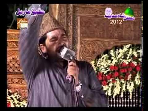 Naseema Janib E Batha Guzar Kun Farsi Naat with Urdu Translation by Abid Hussain Khayal Qadri 2012