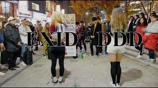 [K-POP]기럭지 몸매갑!! 은희,희정의 EXID - DDD 덜덜덜 COVER DANCE