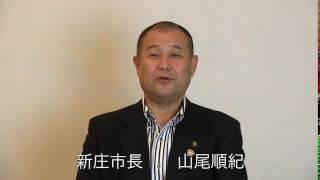 2016参院選応援メッセージ 山尾順紀