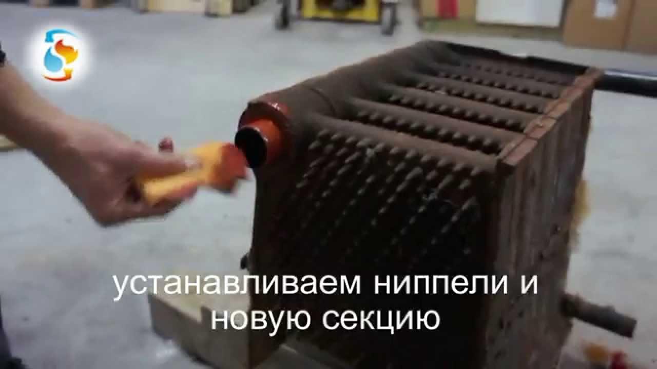 Замена секций чугунного теплообменника труба в трубе теплообменник кожухотрубчатый