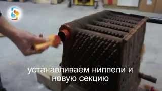 видео Чугунный котел Универсал 6М (30 средних секций)
