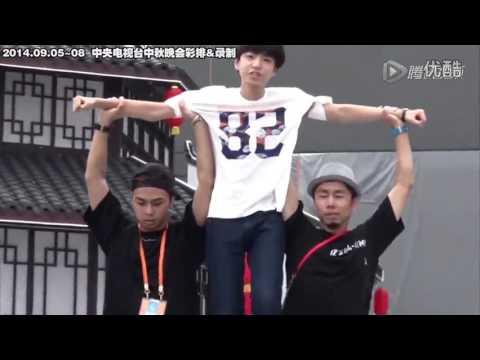 [Fancam] TFBOYS - Tổng duyệt đêm hội Trung Thu (1)