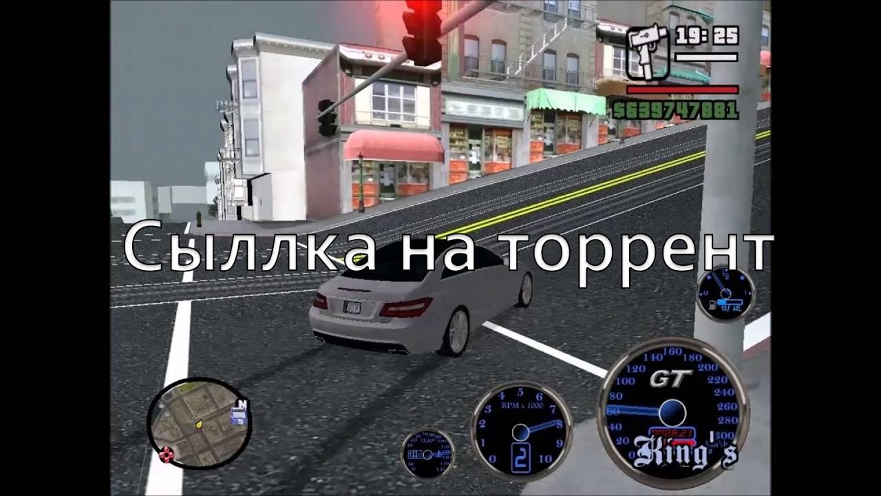 Gta san andreas super cars.