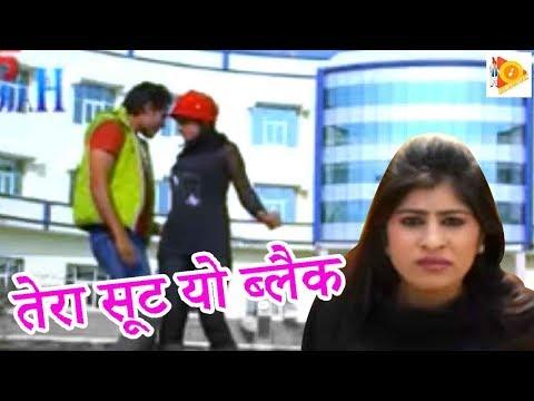New Superhit Haryanvi Song Full Hd