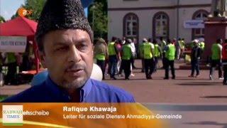 ZDF Germany: Ahmadiyya Muslim Community's Imam Training Institute
