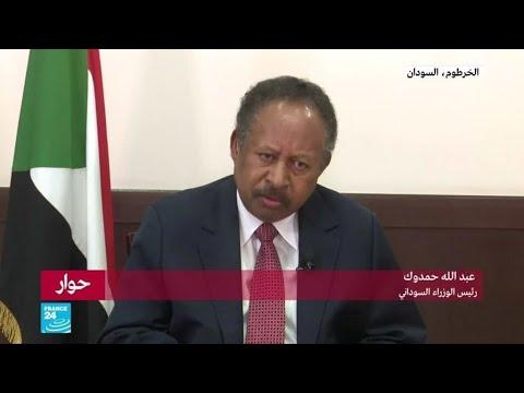 رئيس الوزراء السوداني: ليس لدينا نية لخوض الحرب ونحن عازمون على حل أزمة سد النهضة من خلال الحوار  - نشر قبل 36 دقيقة