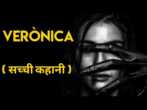 Veronica Real Story In Hindi   Veronica Ending Explanation