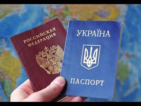 Когда Украина введет визы для россиян? | Радио Крым.Реалии