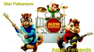 Man Pathanawa chipmunks mods