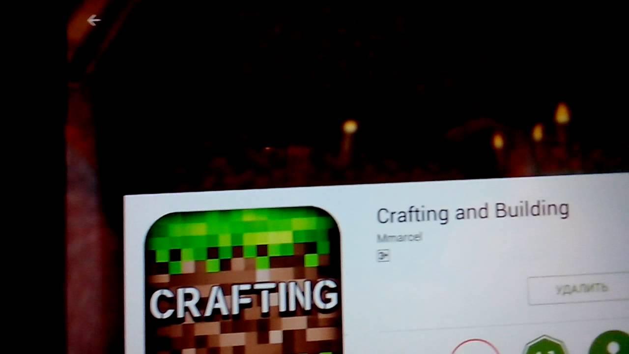 Приложения в Google Play – Майнкрафт