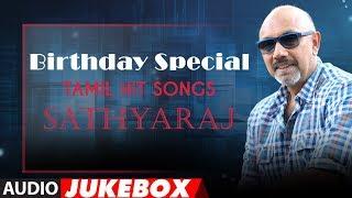 Sathyaraj Tamil Hit Songs Birthday Special #HappyBirthdaySathyaraj   Tamil Old Songs