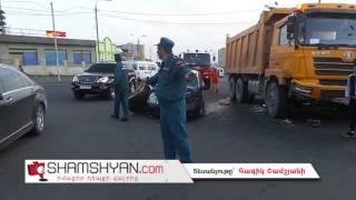 Երևանում բախվել են զինվորականի ВАЗ 111 093 ը, բեռնատարն ու Hyundai ը
