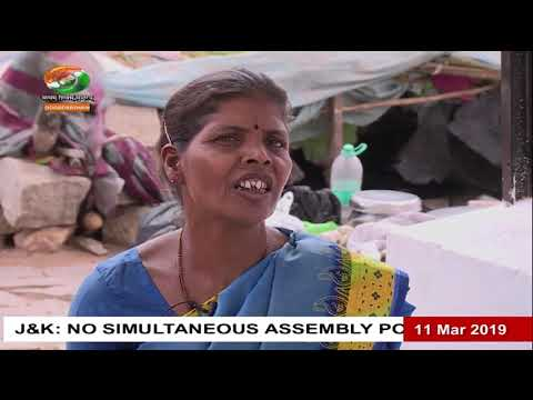 Vulnerable communities, specially women, in ANANTAPUR.