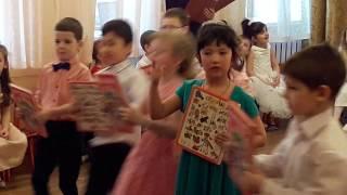 Выпускной. Детский сад Макара. Апрель 2017. Часть 2