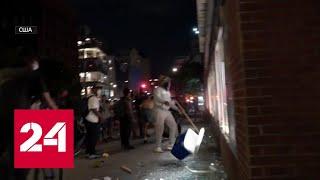 Полицейские могут быть невиновны: опубликовано новое видео задержания Джорджа Флойда - Россия 24