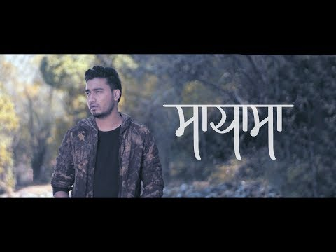 Sushant KC - Maya ma (Official Music Video)