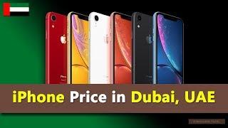 Gambar cover Apple iPhone Price in Dubai, UAE