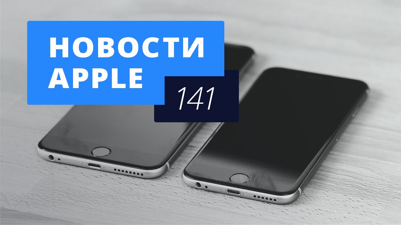 Новости по тимошенко последнее