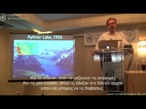 Richard Dolan, Αthens Greece The Evidence on UFOs and Government Interest (greek subs)