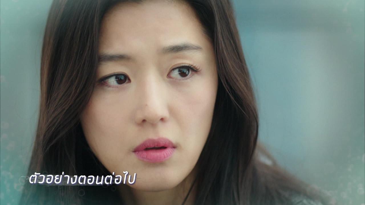 ตัวอย่าง เงือกสาวตัวร้ายกับนายต้มตุ๋น Legend of The Blue Sea [Episode 07 - Official by True4U]