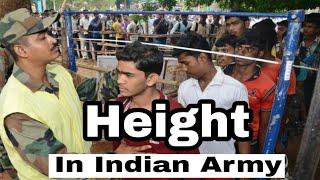 कितनी Height लगती है Indian Army मे और कम है तो कया करे ? Details in hindi in rally Bharti 2018