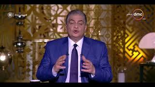 مساء dmc - أسامة كمال وتعليقة علي مقتل