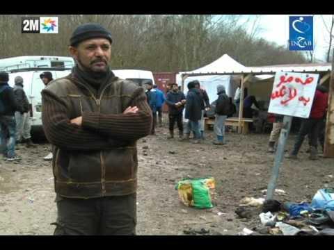 Injab :: Dr. LAHNA Zouhair sur Radio 2M