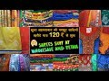 Sarees & Ladies Suit Wholesale Market | Designer Fancy Saree Wholesale & Retail | Chandni Chowk