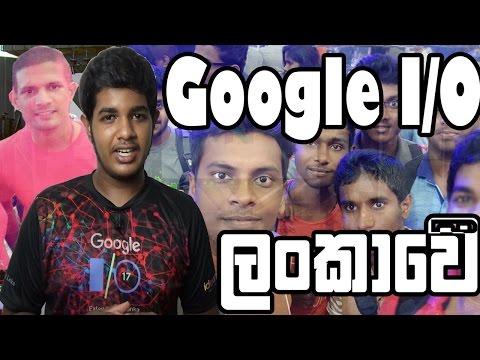 Google I/O Extended 2017 Sri Lanka By GDG & Dialog | Sinhala