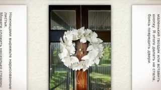 Предлагаю сделать красивый венок на дверь