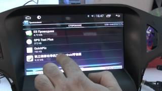 Штатная автомагнитола Android Ford Focus 3 Redpower 18150(Современные штатные головные устройства Redpower и автомагнитолы с GPS навигацией и приемом пробок для автомоби..., 2014-05-26T14:00:20.000Z)