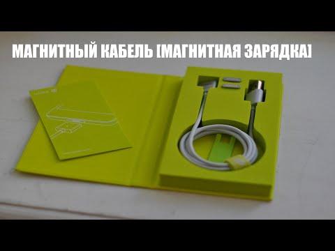 Замена разъема micro-USB(mini-USB) / Перепайка разъема micro-USB .