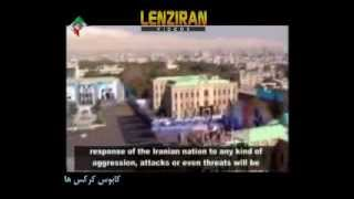 Iran airs bombing of Israel 02.09.2014