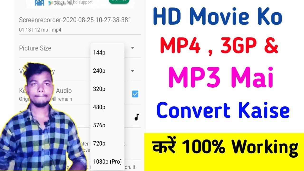 Download HD MOVIES KO MP4 , 3GP & MP3 MAI CONVERT KAISE KRE