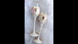 Романтичные Свадебные бокалы в технике декупаж своими руками/свадебные бокалы мастер класс