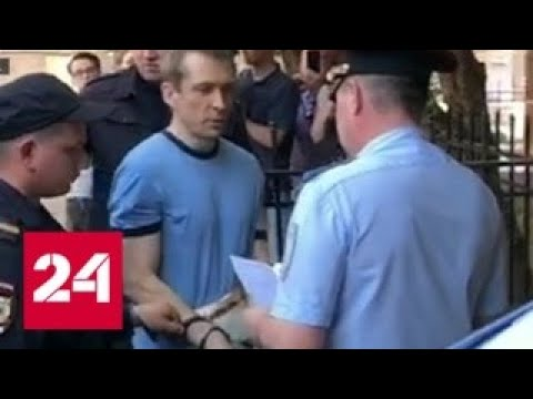 Смотреть Вести. Дежурная часть от 10 июня 2019 года (21:30) - Россия 24 онлайн
