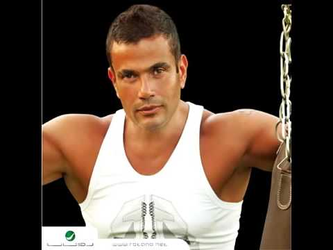 Amr Diab   Ah Min El Foraa   عمرو دياب   اه من الفراق