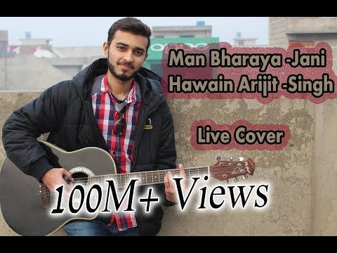 Man Bharaya Unpluged | 😍  Live (Acoustic Cover) By Usama Shah  😍