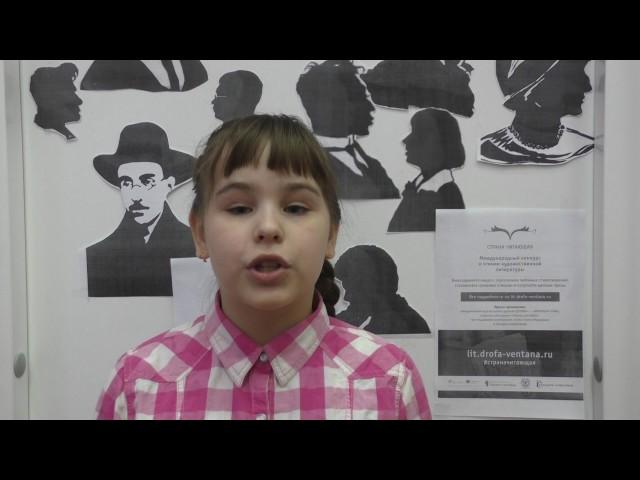 Изображение предпросмотра прочтения – ПолинаЯшина читает отрывок изпроизведения «Бородино» М.Ю.Лермонтова