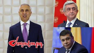 Ում հորդորով է Արտակ Թովմասյանը մուտք գործում քաղաքականություն և ում հետ է մտերիմ