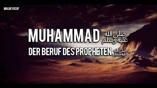 Muhammad ﷺ - Seine Jugend | 05