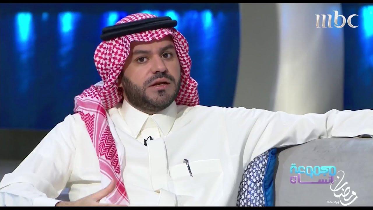 مجموعة إنسان هشام الهويش تزوجت زواجا تقليديا بتخطيط من الوالدة رمضان يجمعنا Youtube