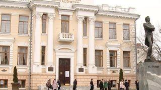 Александра Пушкина вспоминают сегодня в Краснодаре