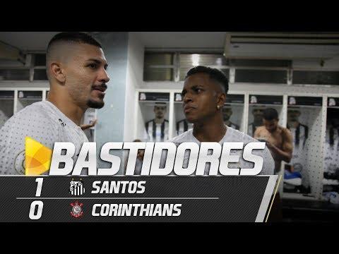 SANTOS 1 X 0 CORINTHIANS | BASTIDORES | BRASILEIRÃO (12/06/19)