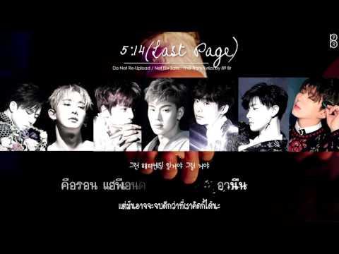 [Karaoke-Thaisub] 5:14(Last Page) - MONSTA X(몬스타엑스) #89brฉั๊บฉั๊บ