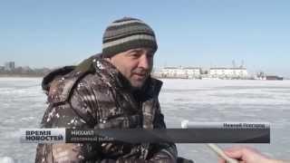 Рыбалка в черте города Нижний Новгород..