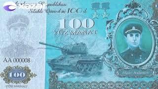 Azərbaycanda yeni pullar hazırlandı