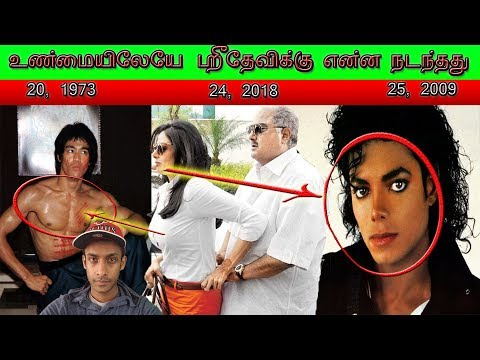 Sridevi Issue also Connected with Bruce Lee and Michael Jackson - Live on Air with Vino